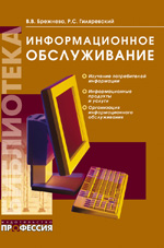 Brezhneva 1